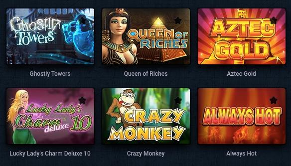 Vulkan онлайн казино